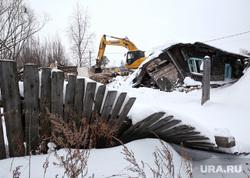 Снос последнего в этом году балка. Сургут, покосившийся забор, снос балка