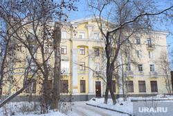 Дом художника. Екатеринбург, дом художника, улица куйбышева97