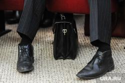 Публичные слушания бюджета на 2019 год. Челябинск, чиновник, ботинки, портфель, секретные документы, министерский портфель