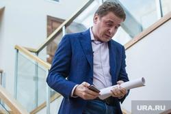 Дмитрий Горицкий. Пресс-конференция президента Запсибкомбанка. Тюмень, горицкий дмитрий