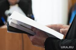 Заседание по рассмотрению уголовного дела в отношении бизнесмена Сергея Капчука. Екатеринбург, документы