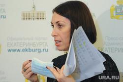 Брифинг Татьяны Савиновой о ситуации с заболеваемостью гриппом. Екатеринбург, савинова татьяна