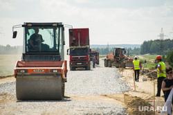 Поездка Дениса Паслера в Талицу, каток, строительство дороги, дорожные работы, ремонт дорожного покрытия