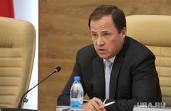 Совещание Правительства с участием Полпреда ПФО и губернатора. Пермь, комаров игорь
