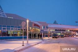 Экстренные службы в аэропорту Ханты-Мансийска, аэропорт, ханты-мансийск