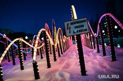 Световой фонтан в обновленном сквере имени Александра Попова. Екатеринбург, напряжение, опасно для жизни, иллюминация, световой фонтан