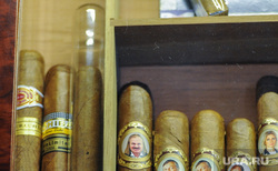 Заседание сигарного клуба. Челябинск, карпов анатолий, сигары, пресняков владимир