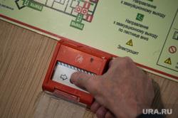 Учебная пожарная эвакуация в школах Екатеринбурга, кнопка, пожарная безопасность, пожарная сигнализация, пожарная тревога, противопожарная защита