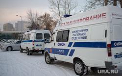 80-летие Свердловской области, разминирование, саперы
