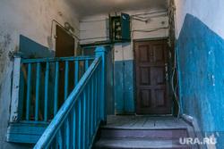 Ветхое и аварийное жилье. Курган, старый дом, подъезд дома, лестничная площадка, ветхое и аварийное жилье