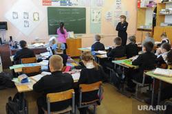 Рабочая поездка губернатора Дубровского в Чебаркульский и Уйский районы Челябинской области, класс, школьный урок