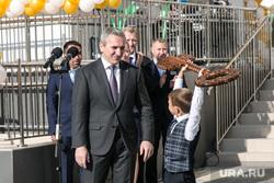 Первое сентября и открытие гимназии 49. Тюмень, моор александр, ключ