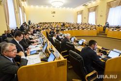 Бюджетное послание губернатора 2014 -2: заседание областной Думы. Тюмень, заседание думы