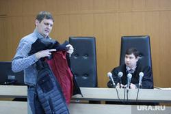 Очередное заседание по уголовному делу Владимира Рыжука. Курган, лыткин сергей, куртка, бузунов сергей