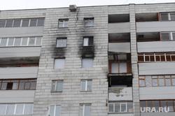 Взрыв газа в 12 этажном доме в Екатеринбурге, март 2012 года. Архив, последствия взрыва, после пожара, многоэтажка, жилой дом