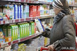 ТЦ Парус (Метрополис) Курган, покупатель, молоко