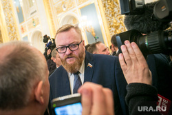 Ежегодное послание Президента Российской Федерации федеральному собранию. Москва, милонов виталий