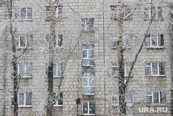 Клипарт. Курган, многоэтажка, окна, зима, дом