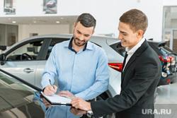 Клипарт depositphotos.com, автосалон, автомобили, машины, транспортное средство, покупка авто, выбор авто