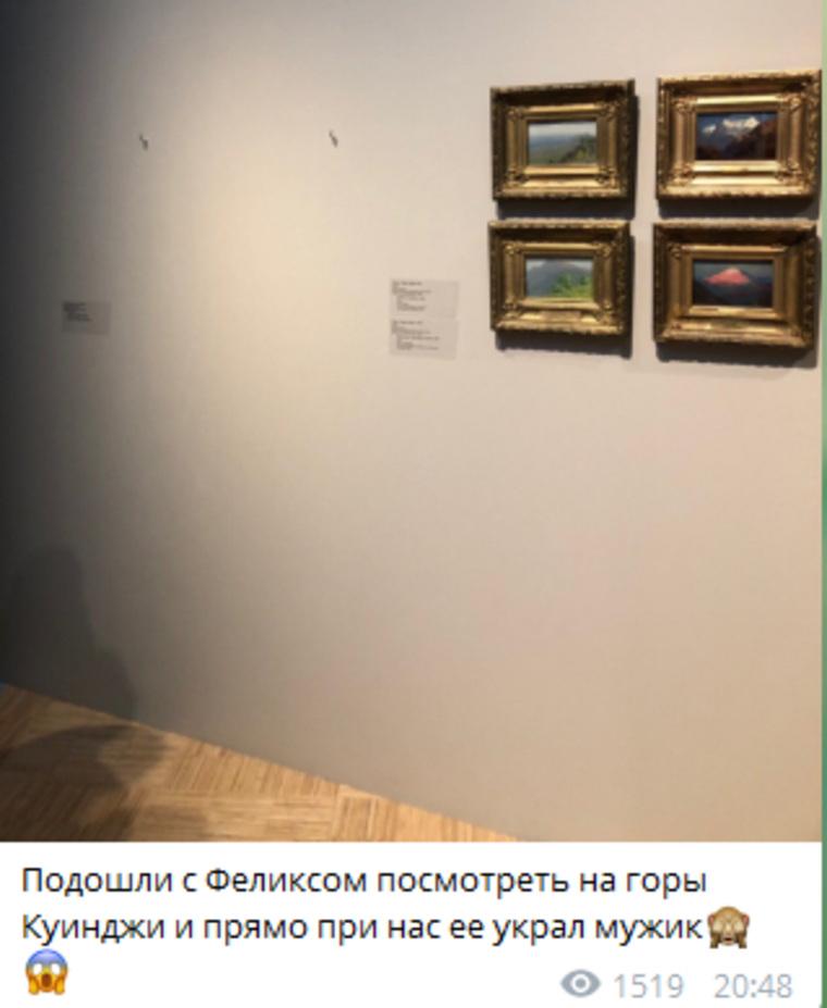 ИзТретьяковской галереи вынесли картину за млн.  — Забрали Крым