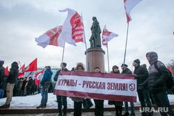Митинг против передачи Курил Японии. Москва, митинг против передачи курил, курилы русская земля, памятник суворову, суворовская площадь