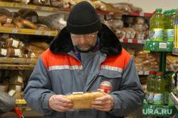 ТЦ Парус (Метрополис) Курган, покупатель, хлеб