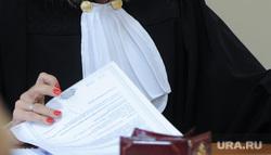 Суд по мере пресечения Станиславу Третьякову в суде центрального района. Челябинск, судья, котлярова елизавета