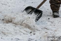 Устранение последствий коммунальной аварии. Курган, лопата, уборка снега