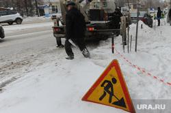 Снятие несоответствующих дизайн-коду вывесок на гостевых маршрутах. Челябинск, снег на тротуаре, знак дорожные работы, неубранные от снега тротуары, затрудненное движение