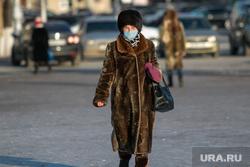 Разное. Курган, мороз, эпидемия, холод, женщина в маске