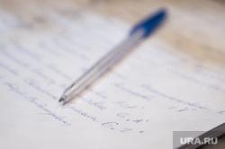Сбор подписей за отставку Евгении Умниковой в