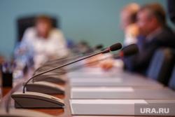 Совещание в минфине СО по бюджету-2015. Екатеринбург, круглый стол, совещание, микрофон