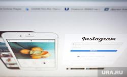 Соцсети и мессенджеры. Сургут, соцсети, инстаграм, instagram
