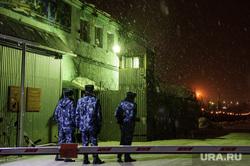 Освобождение Евгении Чудновец из ИК-6. Нижний Тагил, зона, зима, кпп, колония, тюрьма, контрольно-пропускной пункт, исправительная колония6, ик6