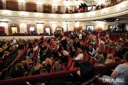 Дягилевский фестиваль. Пермь, партер, театральный концертный зал, пермский театр оперы и балета
