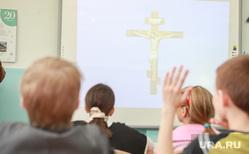 Клипарт. Религиозное воспитание, христианство, православие, религиозное воспитание, церковная школа, религия