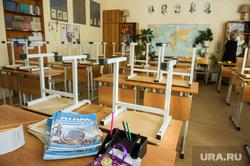 В зауральском городе все школы закрыли на карантин
