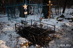 Визит Филиппа Киркорова на место захоронения прадеда. Екатеринбург, могила, ивановское кладбище, место захоронения, манион виктор, могила виктора маниона