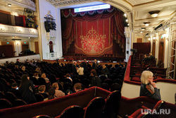 Дягилевский фестиваль. Пермь, театр, партер, занавес, театральный концертный зал, пермский театр оперы и балета