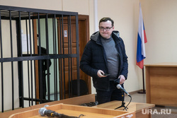 Судебное заседание по делу Дмитрия Еремеева. Тюмень, еремеев дмитрий