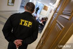 Собрание ЕГД по повышению зарплаты в администрации Екатеринбурга, охрана, гбр, группа быстрого реагирования, охранник