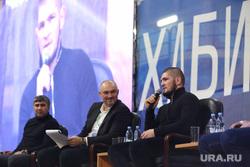 Встреча с Хабибом Нурмагомедовым. Сургут (необр.)
