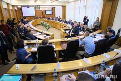 Заседание городской думы Екатеринбурга, заседание, гордума, городская дума екатеринбург