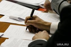 Суд по Карапетяну г. Екатеринбург, документы, ручка в руке