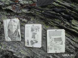 Флешки отшельника с перевала Дятлова Олега Бородина 2015, памятник, перевал дятлова