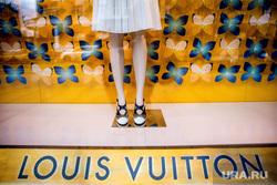 Louis Vuitton. Екатеринбург, louis vuitton, луи виттон