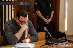 Очередное судебное заседание по делу экс-спикера городской думы Дмитрия Еремеева. Тюмень , еремеев дмитрий