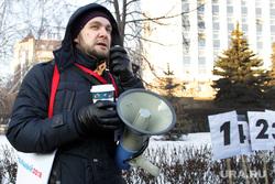 Собрание инициативной группы в поддержку Навального.Тюмень, громкоговоритель, куниловский александр