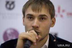 Пресс-конференция с Антоном Шипулиным. Екатеринбург, шипулин антон