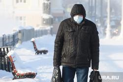 Морозы в Екатеринбурге, эпидемия, грипп, орви, медицинская маска, мороз, холод, холодная погода